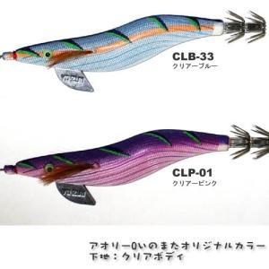 YO-ZURI アオリーQ いのまたオリジナルカラー クリアボディ 3.5号【メール便可】 fishing-inomata