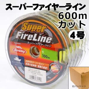 【半額】バークレイ スーパーファイヤーライン グリーン 1200m 4号|fishing-inomata