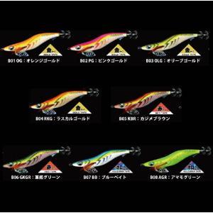 ヤマシタ エギ王K 4.0号【メール便可】|fishing-inomata