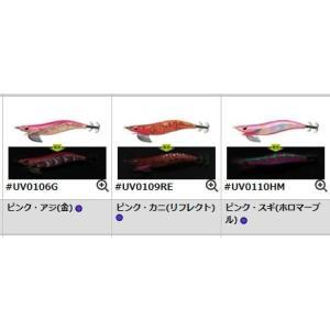 エバーグリーン エギ番長 3.0号 UVカラー【メール便可】 fishing-inomata