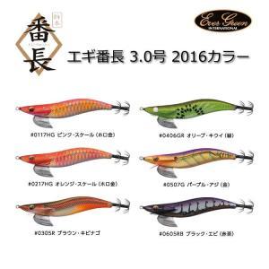 エバーグリーン エギ番長 3.0号 2016カラー【メール便可】 fishing-inomata