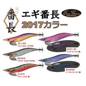 エバーグリーン エギ番長 3.5号 2017カラー【メール便可】|fishing-inomata