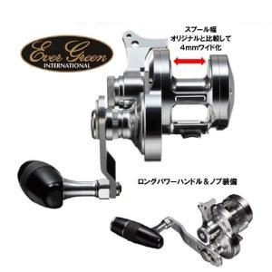 エバーグリーン オケアノス ワイド fishing-inomata