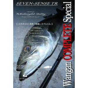 【大型品】G-CRAFT セブンセンス MJS-932-TR モンスタージェッティー(MONSTER JETTY)|fishing-inomata