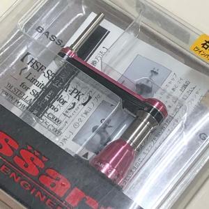 G-CRAFT バサート ハイパースピンフレーム HSF-S521-A-PK 右ハンドル専用【メール便可】|fishing-inomata