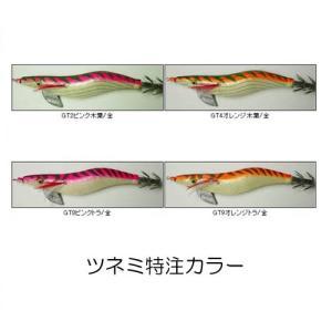 YO-ZURI アオリーQ ツネミ特注 3.5号【メール便可】 fishing-inomata