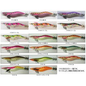 YO-ZURI アオリーQ ツネミ特注 4.0号【メール便可】|fishing-inomata