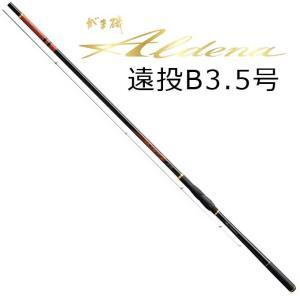 がまかつ がま磯 アルデナ 遠投B 3.5号 5.7m|fishing-inomata