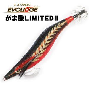 がまかつ LUXXE EVOLIDGE(エヴォリッジ) 3.5号 #33がま磯LIMITED2【メール便可】|fishing-inomata