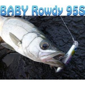 ジャンプライズ ベビーロウディー95S【メール便可】|fishing-inomata