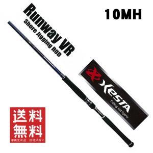 【大型品】ゼスタ(XESTA) ショアジギングロッド ランウェイVR 10MH fishing-inomata