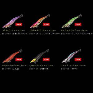 ガンクラフト 餌木邪 シャクレイジーカラー TEAM SHACRAZY 4.0号 2015カラー【メール便可】|fishing-inomata