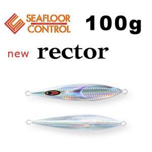 シーフロアコントロール NEWレクター 100g|fishing-inomata