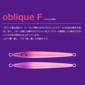 シーフロアコントロール オブリークF 180g|fishing-inomata
