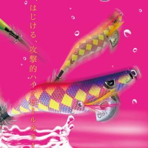カンジ クリックス プロスペック スーパーハイライト トリックグローカラー 4号【メール便可】|fishing-inomata
