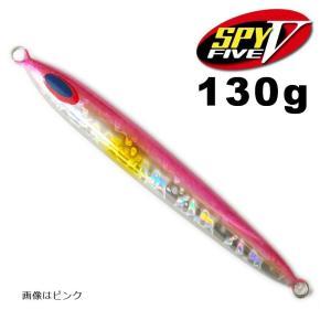 ディープライナー スパイ5(SPY5) 130gグローなし|fishing-inomata