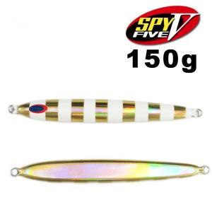 ディープライナー スパイ5(SPY5) 150g オーラムNSゼブラ|fishing-inomata