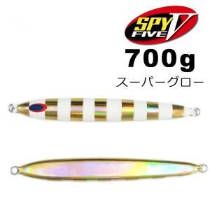 ディープライナー スパイ5(SPY5) 700g オーラムNSゼブラ スーパーグロー fishing-inomata