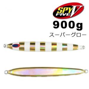 ディープライナー スパイ5(SPY5) 900g オーラムNSゼブラ スーパーグロー|fishing-inomata