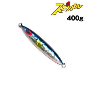 ディープライナー スピンドル 400g グローなし|fishing-inomata