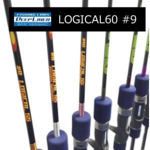 【大型品】ディープライナー ロジカル60DLLG60 #9 fishing-inomata