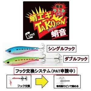 カンジインターナショナル(KANJI) タコーン 3寸 ダブルフック|fishing-inomata