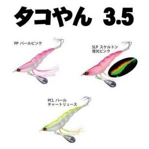 YO-ZURI タコやん 3.5号【メール便可】 fishing-inomata