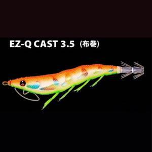 DUEL(デュエル) EZ-Q CAST イージーQキャスト 3.0号 布巻 A1659【メール便可】|fishing-inomata
