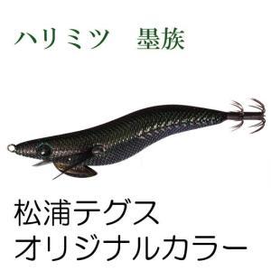 ハリミツ 墨族 松浦テグスオリジナルカラー 3.5号【メール便可】|fishing-inomata