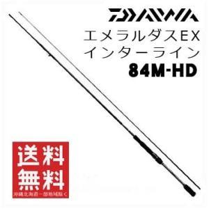 ダイワ エメラルダス EX インターライン 84M-HD fishing-inomata