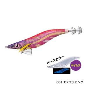シマノ セフィア クリンチ エクスカウンターシャロー ラトル QE-H35T 3.5号【メール便可】