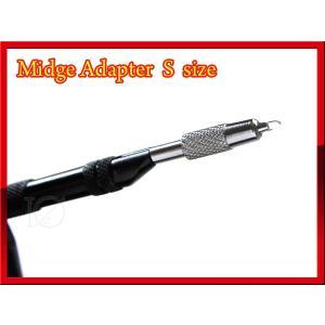 バイスの先端に取り付けて使用するミッジアダプター S サイズです。