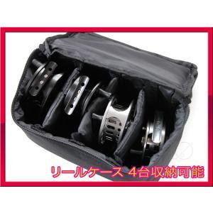 フライリール用 ポーチ リールケース 黒 4台収納可...