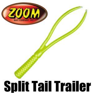 ズーム スプリット テイル トレーラー Split Tail Trailer