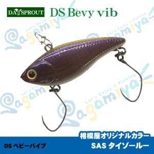 ディスプラウト DSベビーバイブ SASタイゾールー 相模屋オリカラ|fishing-sagamiya