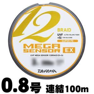 ダイワ メガセンサー12ブレイドEX+Si 0.8号 連結|fishing-sagamiya