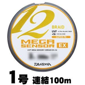 ダイワ メガセンサー12ブレイドEX+Si 1号 連結|fishing-sagamiya
