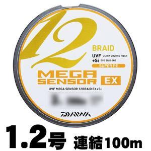 ダイワ メガセンサー12ブレイドEX+Si 1.2号 連結|fishing-sagamiya
