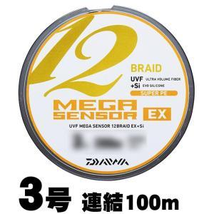 ダイワ メガセンサー12ブレイドEX+Si 3号 連結|fishing-sagamiya