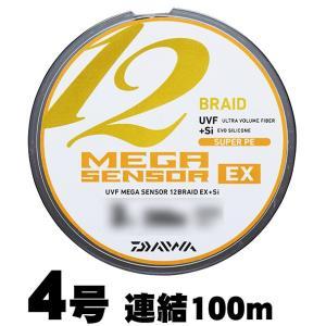 ダイワ メガセンサー12ブレイドEX+Si 4号 連結|fishing-sagamiya