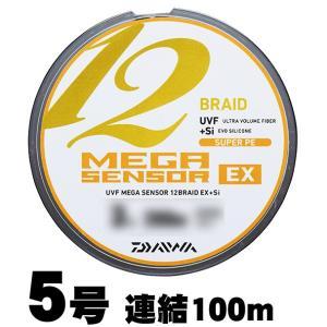ダイワ メガセンサー12ブレイドEX+Si 5号 連結|fishing-sagamiya