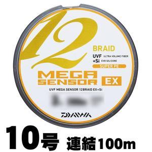ダイワ メガセンサー12ブレイドEX+Si 10号 連結|fishing-sagamiya