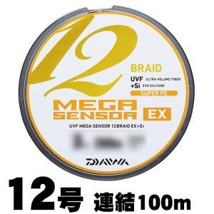 ダイワ メガセンサー12ブレイドEX+Si 12号 連結|fishing-sagamiya