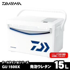 ダイワ クーラーボックス 15L ウレタン クールラインα II GU1500X ブルー