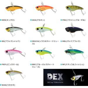 バークレイ デックス メタルバイブレーション DEX-MV54 (ブラックバスルアー)|fishing-you