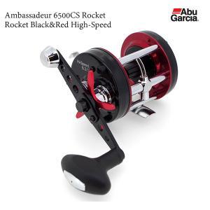 (最大20倍!5の付く日は店内5倍以上!) アブガルシア アンバサダー 6500CS ロケット ブラック&レッドハイスピード (ベイトキャスティングリール) fishing-you