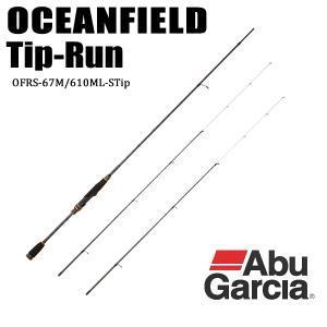 (最大25倍!P会員限定お買い物リレー!店内5倍以上!) アブガルシア オーシャンフィールド ティップラン OFRS-67M/610ML-STip (ティップランエギング ロッド)|fishing-you