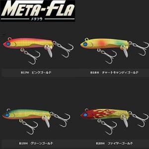 マリア メタフラ 32g 追加カラー (ソルトルアー) ■長さ:62mm ■フック:#6 ■リング:...
