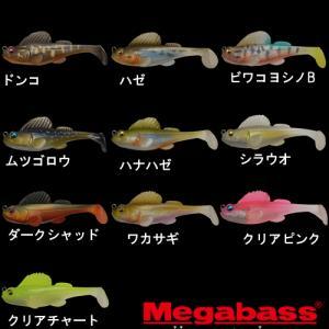 メガバス ダークスリーパー 3.8in-3/4oz (ブラックバスルアー) ■サイズ:3.8インチ ...
