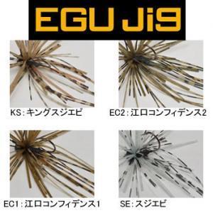 ジャクソン エグジグハイパー 3/32オンス|fishing-you